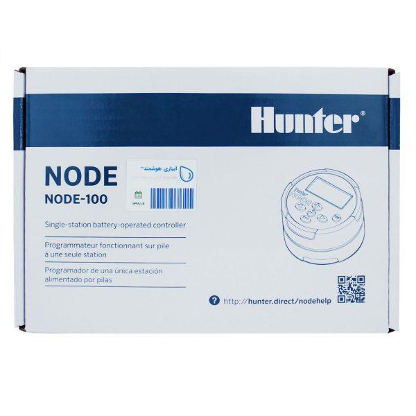 روی جعبه کنترلر آبیاری هانتر آمریکا مدل Node 100